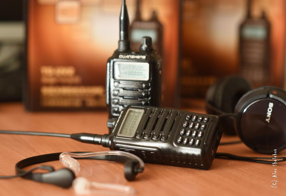 Какие средства для радиосвязи существуют сегодня?