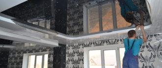 Важный этап в квартирном ремонте