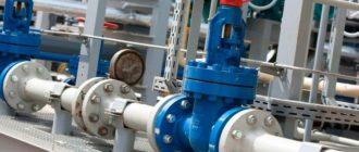 Чем обеспечена гибкость производственных процессов?