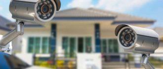 Необходимость систем видеонаблюдения в наши дни