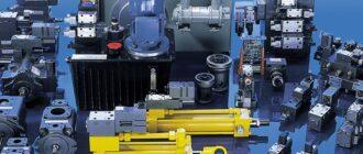 Особенности гидравлического и пневматического оборудования