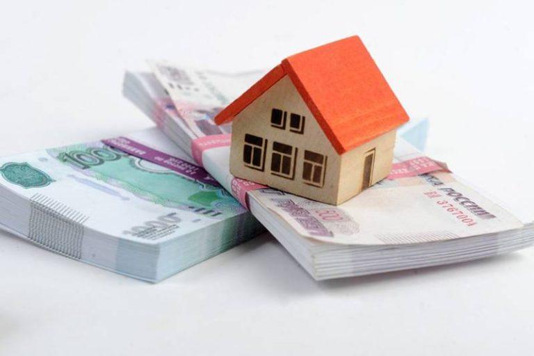 Кредит под недвижимость как выбрать