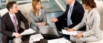 Консалтинг: как понять необходимость услуги?