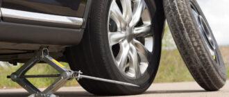 Как быстро заменить колесо в автомобиле