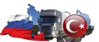 Как правильно организовать поставку товаров из-за границы?