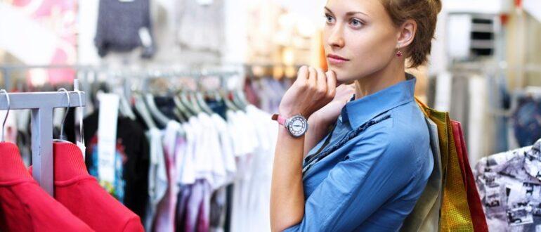 Покупаем женскую одежду в проверенном месте