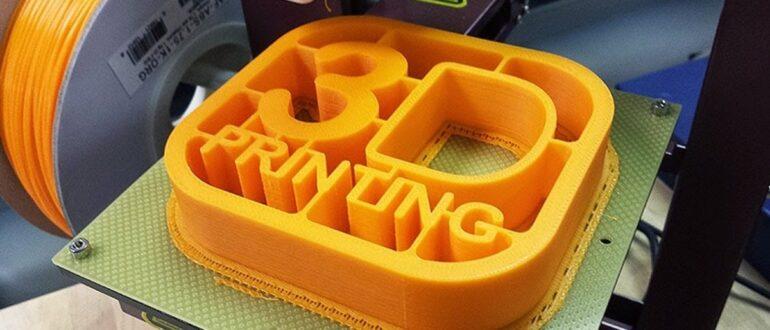Роль 3D печати в жизни человека