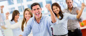 Как одна регистрация может изменить жизнь компании к лучшему?