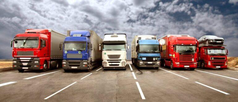 Какой должна быть современная транспортная компания?