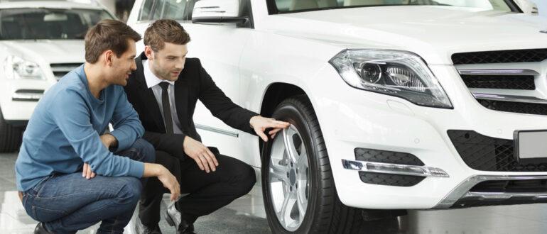 Как выгодно приобрести новый автомобиль?