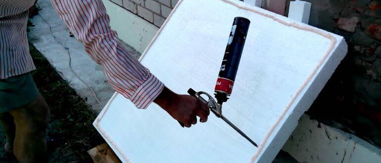 Какой клей можно использовать для монтажа пенопласта?